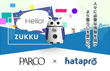 AI搭載小型ロボット「ZUKKU」 浦和PARCOでマーケティング支援の実証実験を開始