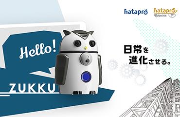伊勢丹新宿本店でAI活用デジタルサイネージと小型IoTロボット「ZUKKU」を活用する実証実験開始