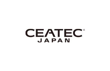 CEATEC JAPAN 2017に出展(10月3日(火) ~ 6日(金) )