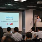 「Lifehacker(ライフハッカー)日本版」に「生活×IoTをテーマに、ベンチャー・大手企業のマッチングイベント」の様子が掲載