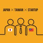 日本IBMの「イノベートハブ・九州」で、弊社が支援した内容がNewsPicksに掲載