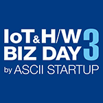 IoT&H/W BIZ DAY 3 by ASCII STARTUPのセッション内容が公開されました