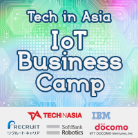 IoT Business Camp